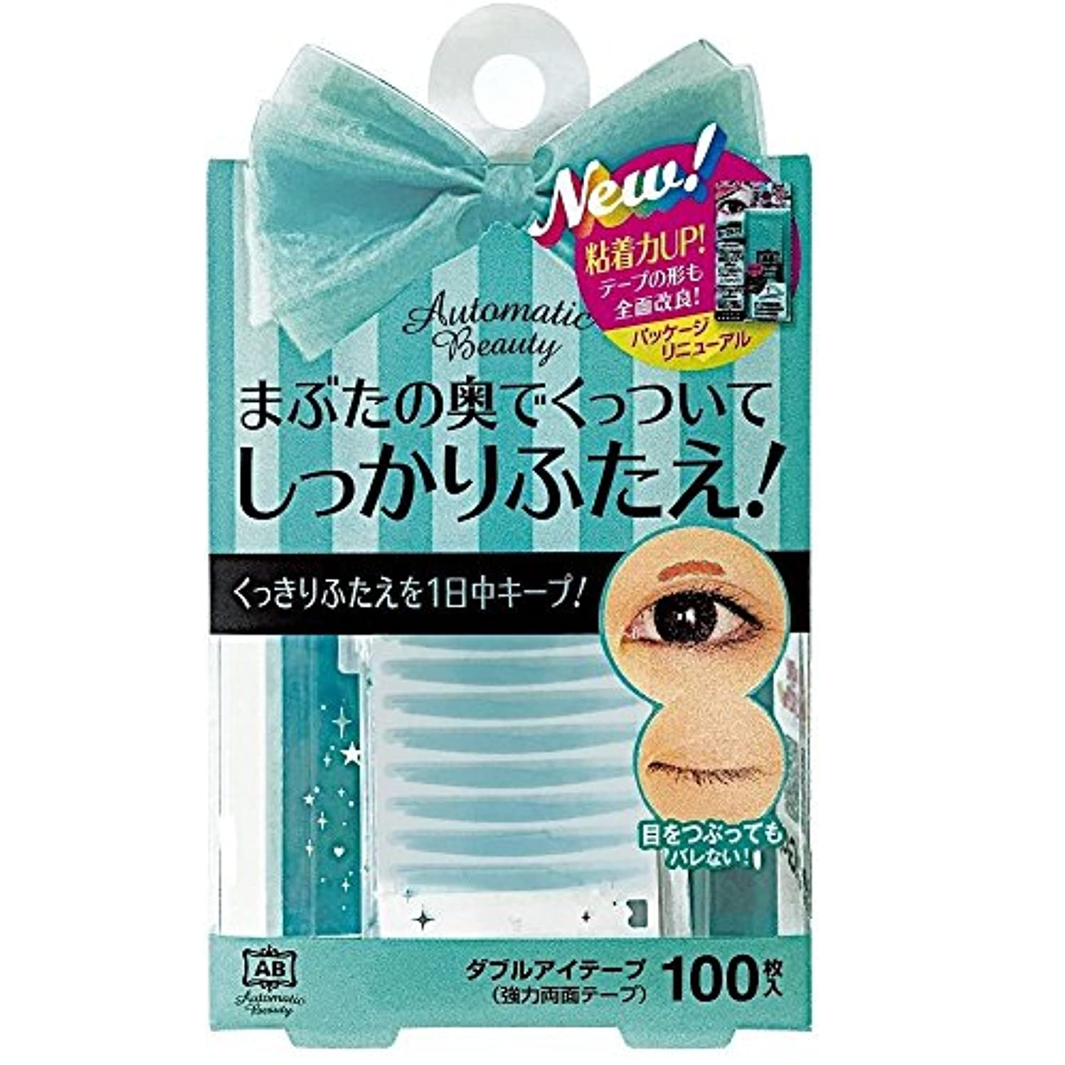 個人的な売り手瞳Automatic Beauty(オートマティックビューティ) ダブルアイテープ 100枚