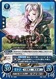 ファイアーエムブレム サイファ/英雄たちの戦刃 記憶を失くした軍師 ルフレ(女) B01-058N
