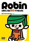 ロビンくんと100人のお友達 Vol.2 [DVD]