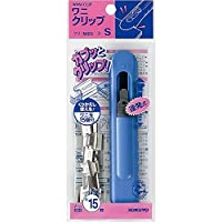コクヨ ワニクリップ 小 玉15個付き 幅13mm クリ-M85 Japan