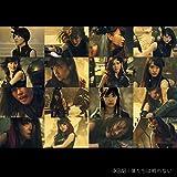 バレバレ節♪AKB48(WONDA選抜)のCDジャケット