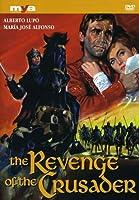 [北米版DVD リージョンコード1] REVENGE OF THE CRUSADER / (SUB)