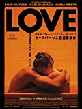 LOVE(字幕版)
