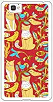 sslink TONE m15 ハードケース ca1324-5 CAT ネコ 猫 スマホ ケース スマートフォン カバー カスタム ジャケット トーンモバイル TSUTAYA ツタヤ