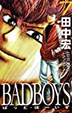 BADBOYS 7 (YKコミックス・JAPAN)