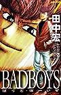 BAD BOYS 第7巻