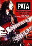 PATA直伝 IMPROVISATION GUITAR STYLE BEST PRICE[DVD]