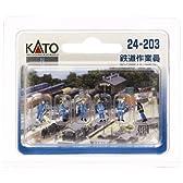 KATO Nゲージ 鉄道作業員 24-203 ジオラマ用品