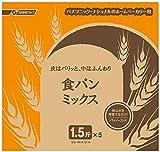 イーストパック パナソニック ホームベーカリー用 ドライイーストタイプ 食パンミックス SD-MIX51A (1.5斤分×5袋入) x2個