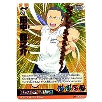◆ハイキュー バボカ 5弾 頂バボ 田中龍之介