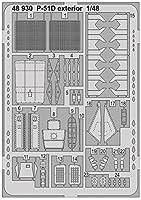 エデュアルド 1/48 P-51D 外装エッチングパーツ エアフィックス用 プラモデル用パーツ EDU48930