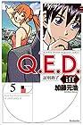 Q.E.D.iff -証明終了- 第5巻