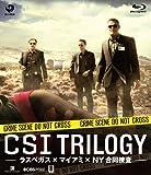 CSI: トリロジー -ラスベガス×マイアミ×NY合同捜査- [Blu-ray]