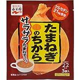 Amazon.co.jp永谷園 たまねぎのちからサラサラたまねぎスープ 3食入