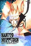 NARUTO-ナルト- 疾風伝 忍界大戦・うちはオビト 1[DVD]