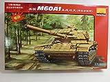 1/35 アメリカ海兵隊 戦車 M60A1RISE リアクティブアーマー  モーターライズ ミニホビーモデルズ