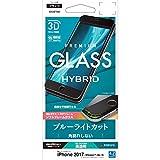 ラスタバナナ iPhone8/7/6s/6 フィルム 曲面保護 強化ガラス ブルーライトカット 高光沢 3Dソフトフレーム 角割れしない ブラック アイフォン 液晶保護 SE856IP7SAB