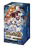 ジーククローネ 1周年記念 エクストラブースターパック 「聖戦ケルベロス」 BOX (¥ 1,300)