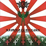 暗黒の警鐘~KAMIKAZE KILLERS MY TEARS EVAPORATE~(+9)