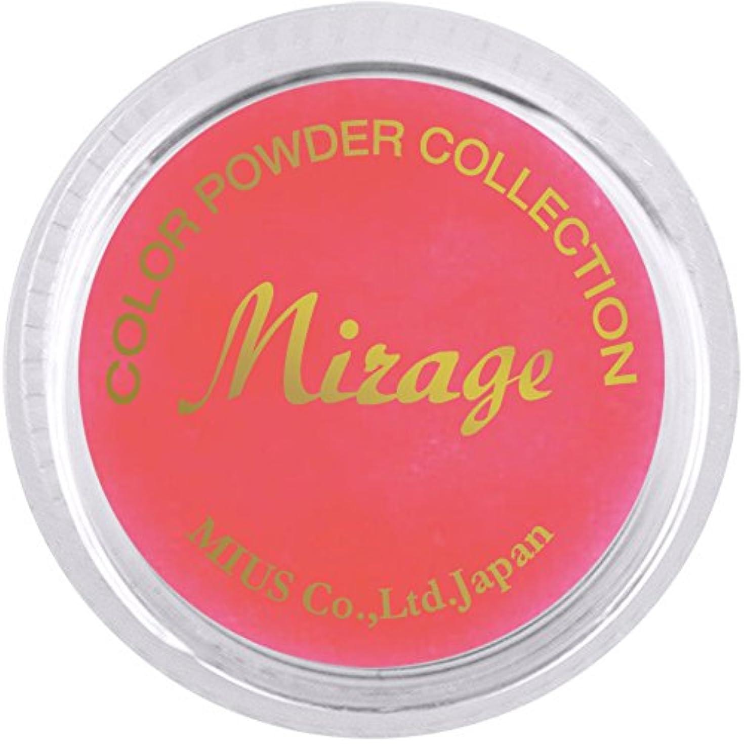 だますバイナリ啓示ミラージュ カラーパウダー N/CPS-7  7g  アクリルパウダー 色鮮やかな蛍光スタンダードカラー