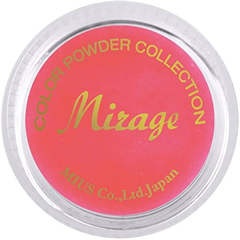 小道邪悪な偽物ミラージュ カラーパウダー N/CPS-7  7g  アクリルパウダー 色鮮やかな蛍光スタンダードカラー