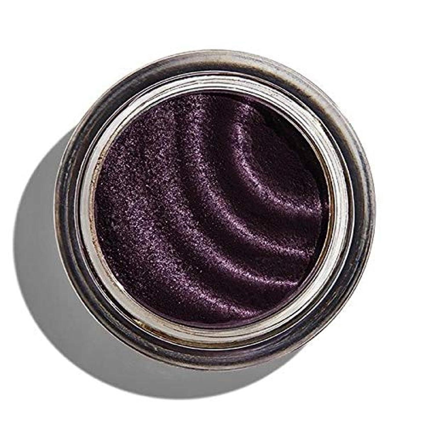 記憶に残る出血衰える[Revolution ] 化粧革命磁化のアイシャドウブラウン - Makeup Revolution Magnetize Eyeshadow Brown [並行輸入品]