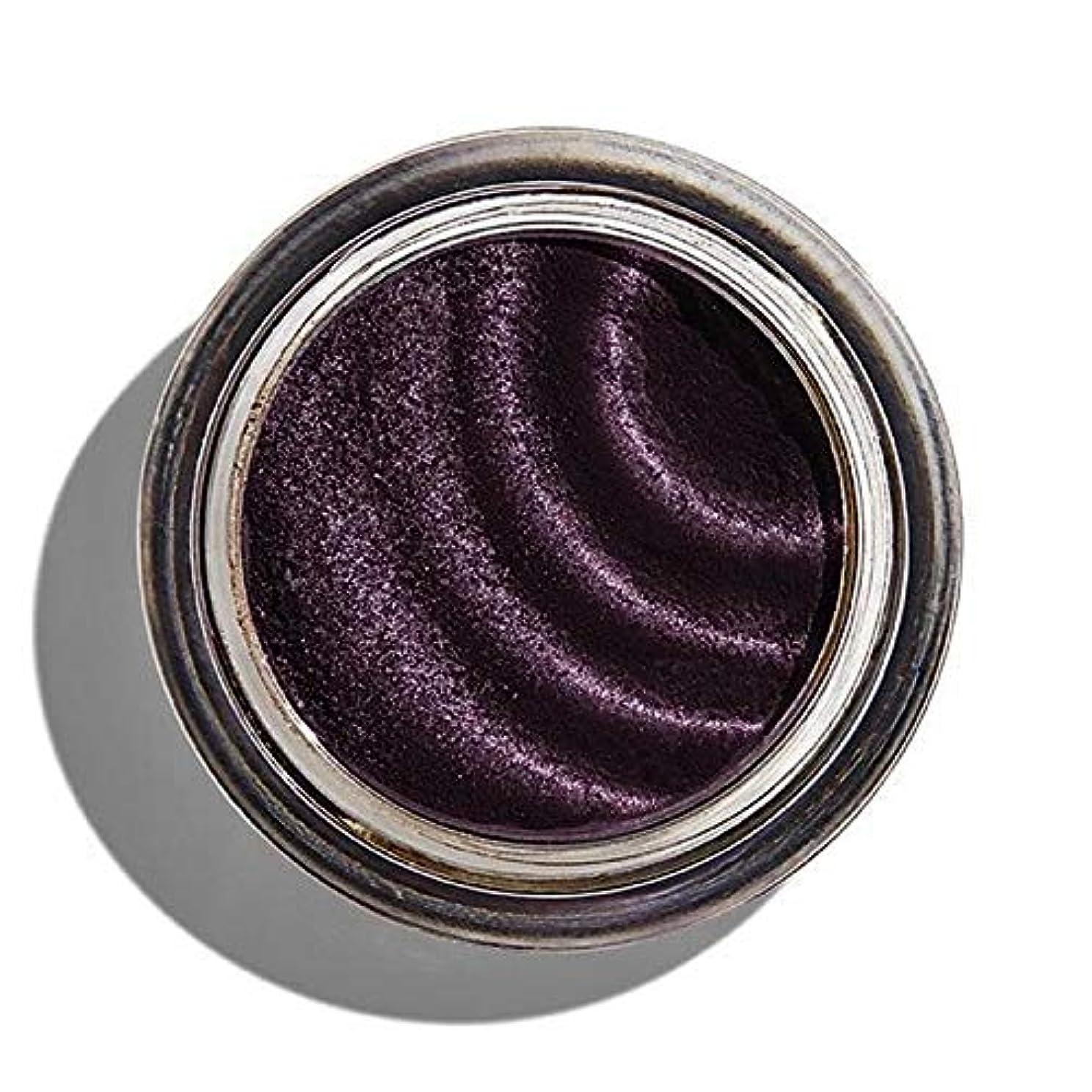 成長許す証明[Revolution ] 化粧革命磁化のアイシャドウブラウン - Makeup Revolution Magnetize Eyeshadow Brown [並行輸入品]