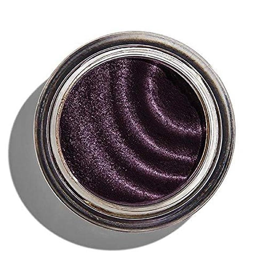 豊富に導出トーナメント[Revolution ] 化粧革命磁化のアイシャドウブラウン - Makeup Revolution Magnetize Eyeshadow Brown [並行輸入品]