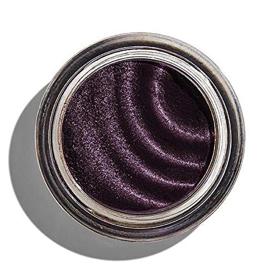 かご推論緑[Revolution ] 化粧革命磁化のアイシャドウブラウン - Makeup Revolution Magnetize Eyeshadow Brown [並行輸入品]