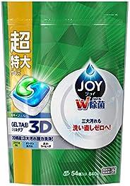JOY Gel Tab 洗碗機用洗滌劑 54個裝