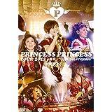 "PRINCESS PRINCESS TOUR 2012~再会~""The Last Princess"" at 東京ドーム"