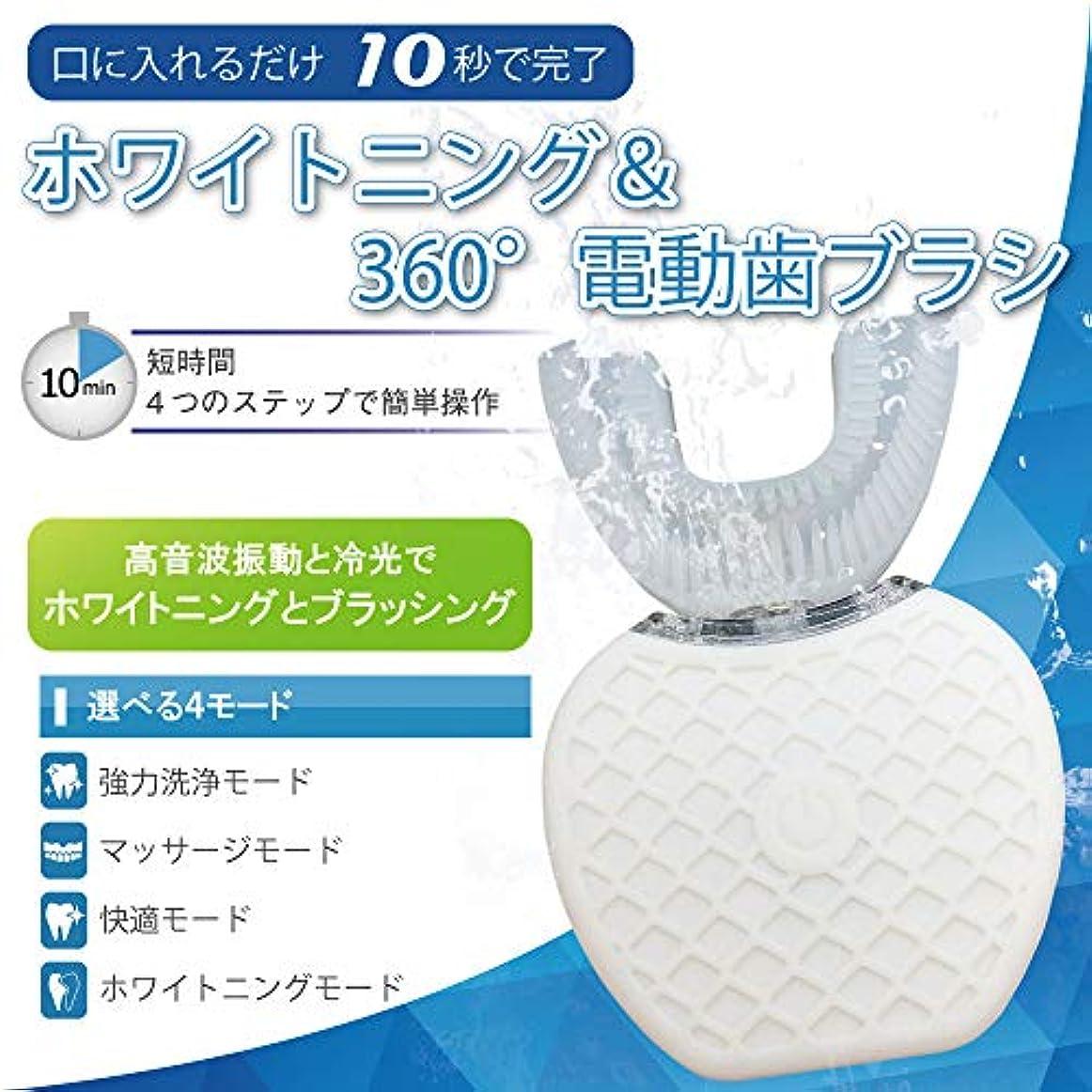 ナラーバー放射能キャラクター口に咥えるだけで歯全体を自動でブラッシング! マウスクリン