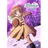 Kanon 8 [DVD]