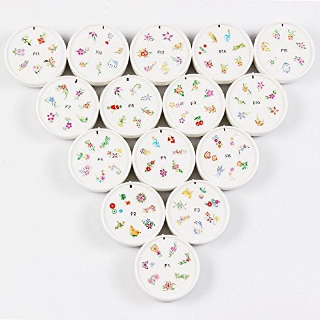 翻訳する寛大な揃えるFingerAngel ネイルイスタンプセット 15枚 ホワイト ネイルスタンパー ゴム プラスチック ネイルアート