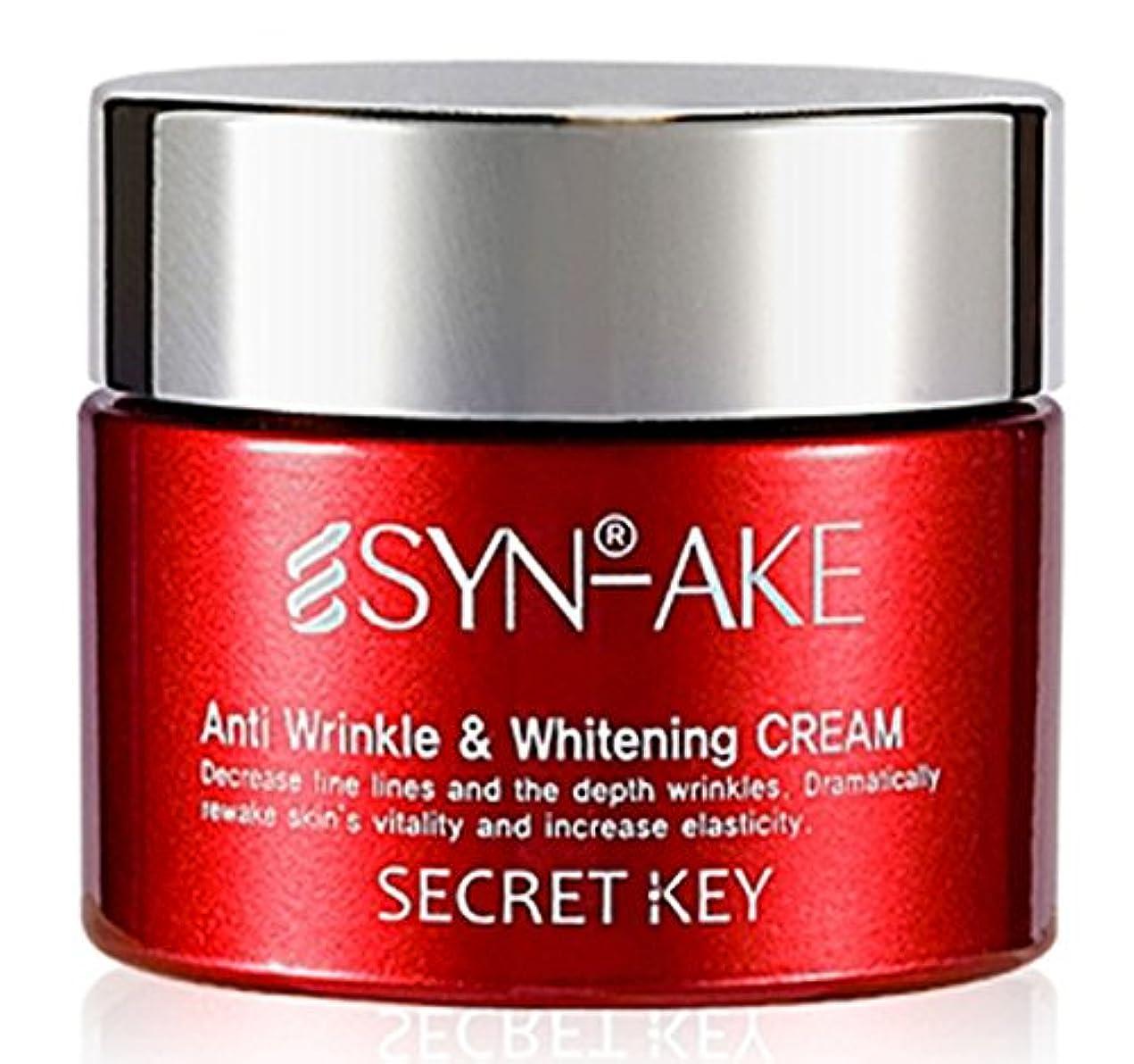 商業のかみそり鯨SYN-AKE Anti Wrinkle & Whitening cream(50ml)