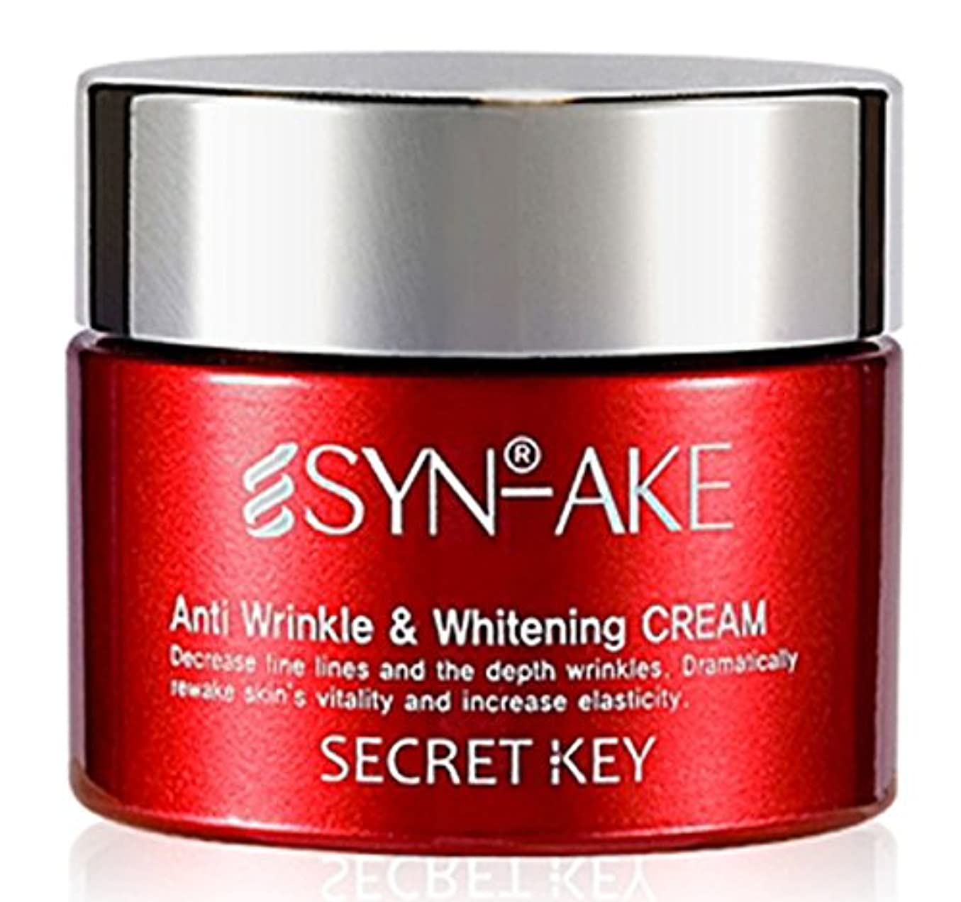 ポット編集者憤るSYN-AKE Anti Wrinkle & Whitening cream(50ml)