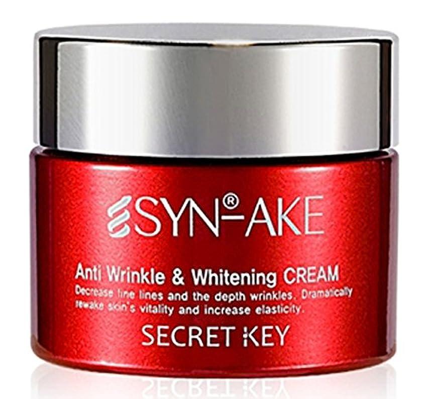 減衰種類臨検SYN-AKE Anti Wrinkle & Whitening cream(50ml)