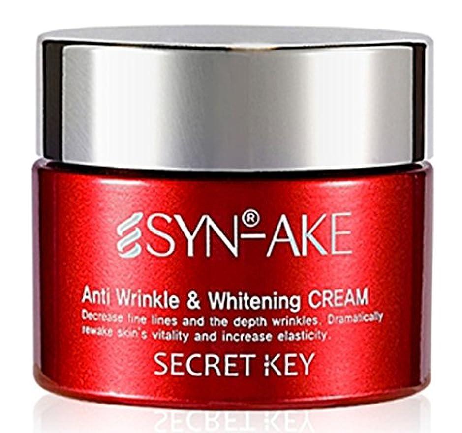 殺す腐ったスキームSYN-AKE Anti Wrinkle & Whitening cream(50ml)