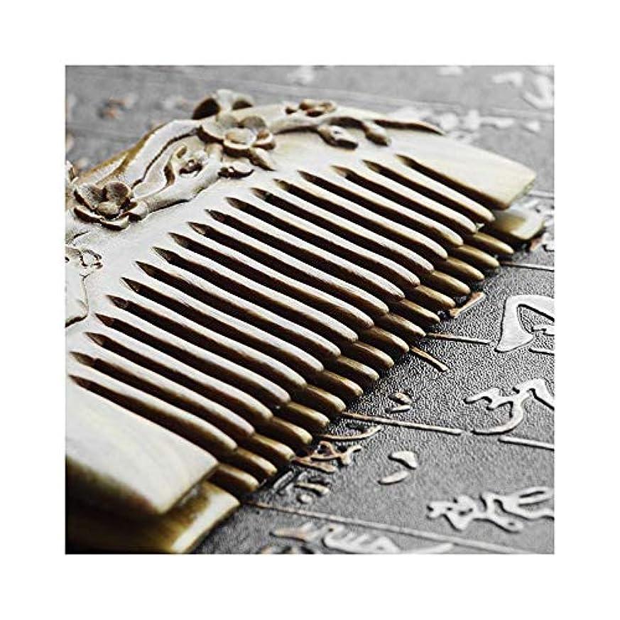 五嫌がる位置するくしを彫刻グリーンサンダルウッドくし中国風小くしプラム ヘアケア
