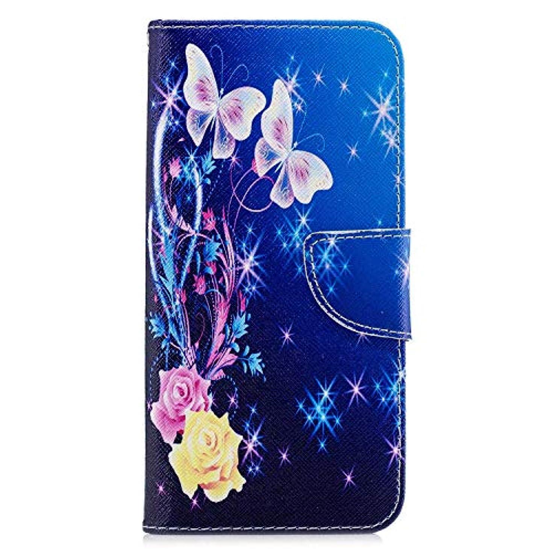 子供っぽい舞い上がる敬なOMATENTI Huawei Honor 8C ケース, ファッション人気 PUレザー 手帳 軽量 電話ケース 耐衝撃性 落下防止 薄型 スマホケースザー 付きスタンド機能, マグネット開閉式 そしてカード収納 Huawei Honor 8C 用 Case Cover, バタフライ-2