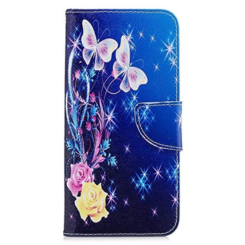 予想するキャプションのためOMATENTI Huawei Honor 8C ケース, ファッション人気 PUレザー 手帳 軽量 電話ケース 耐衝撃性 落下防止 薄型 スマホケースザー 付きスタンド機能, マグネット開閉式 そしてカード収納 Huawei Honor 8C 用 Case Cover, バタフライ-2
