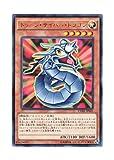 遊戯王 日本語版 CORE-JP043 Toon Cyber Dragon トゥーン・サイバー・ドラゴン (レア)