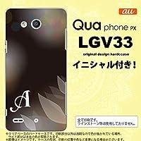 LGV33 スマホケース Qua phone PX ケース キュア フォン PX イニシャル ぼかし模様 黒 nk-lgv33-1595ini D