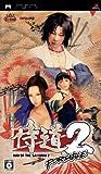 「侍道2 ポータブル」の画像