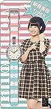 [タイメックス]TIMEX ウィークエンダー セントラルパーク × HKT48 朝長美桜モデル ver. mio T2N654-05  【正規輸入品】