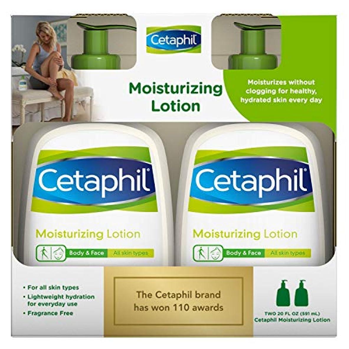 屋内無秩序非互換セタフィル モイスチャライジングローション 591ml 2本セット Cetaphil Moisturizing Lotion 20oz twin pack