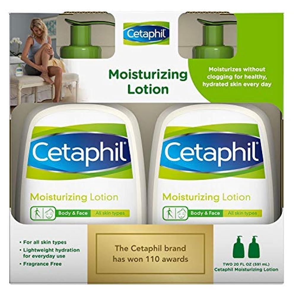 肯定的マガジンいうセタフィル モイスチャライジングローション 591ml 2本セット Cetaphil Moisturizing Lotion 20oz twin pack