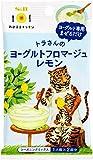 S&B おひさまキッチン ヨーグルトフロマージュ レモン 12g