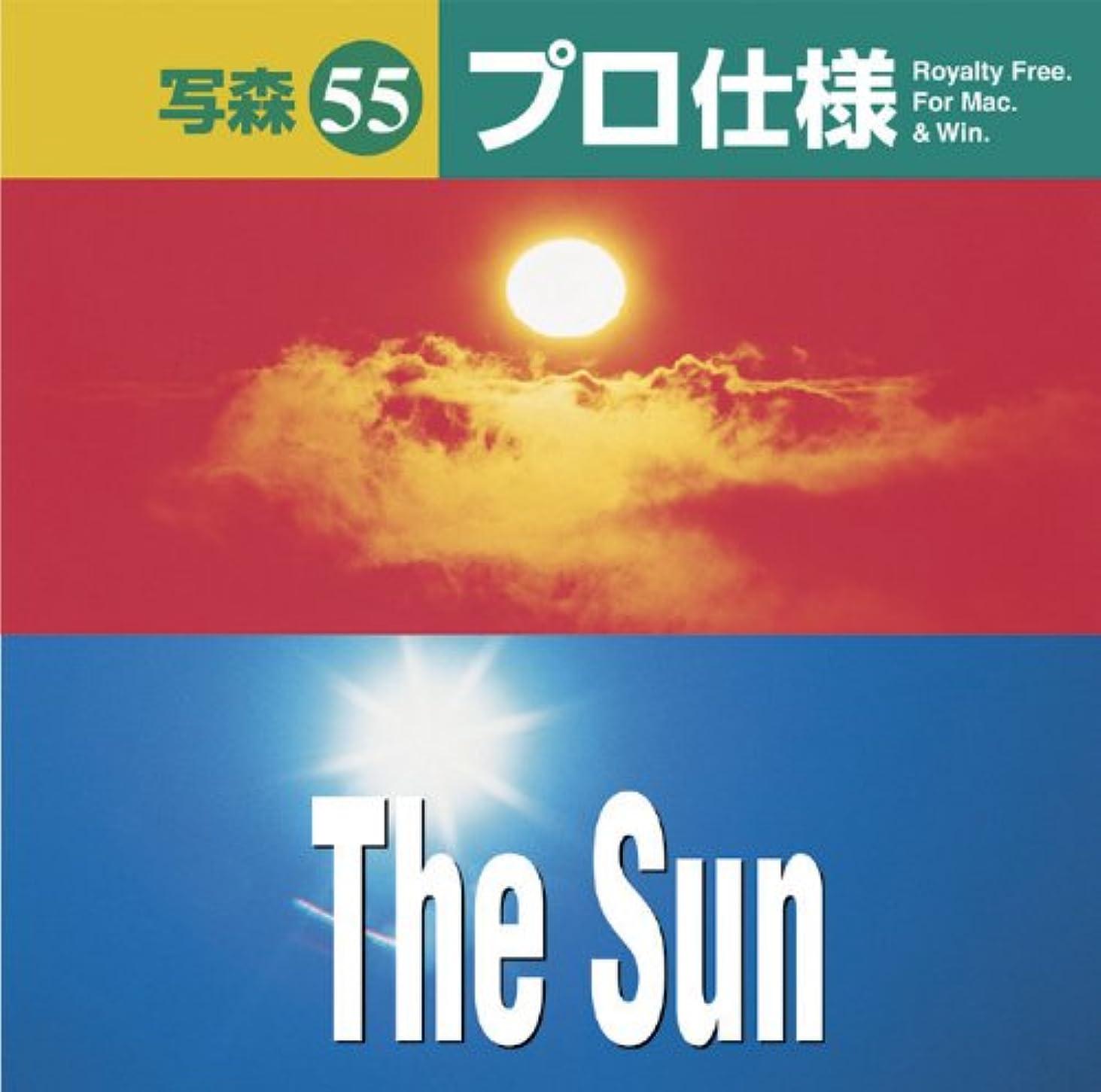 リルクラッシュつま先写森プロ仕様 Vol.55 The Sun