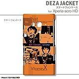 デザエッグ デザジャケット VitaminX for Xperia acro HD デザイン04 DJGA-ADV1-XPAH(m=04)
